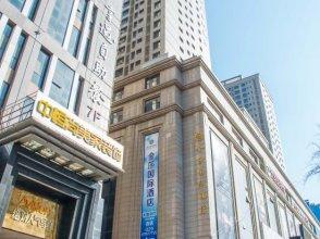 Jinsha Selected Hotel (Xi'an Xiaozhai)