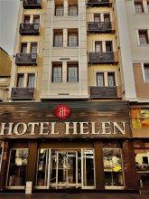 Hotel Helen
