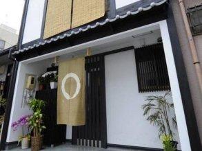 Guest House Hannari
