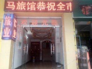 Qianlima Hostel Jiangmen Jianshe 2nd Road