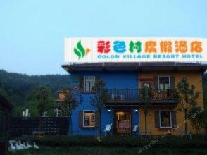 Color Village Resort Hotel