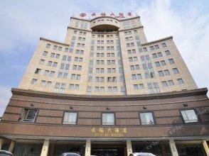 Yunxi Hotel - Kunming