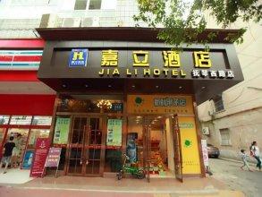 Chengdu Jiali Hotel
