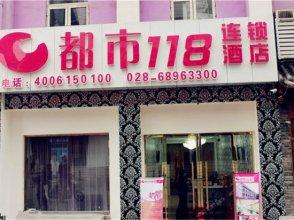 City 118 Chain Hotel Chengdu Xi'an North Road