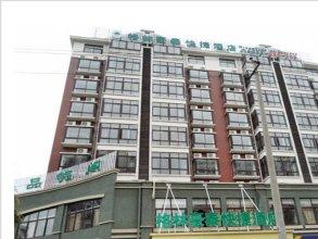 GreenTree Inn Jiangxi Yingtan Jiaotong Road Central Square Business Hotel