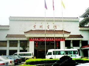 Jing Chuan Hotel