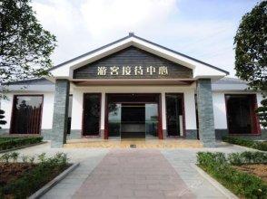 Youyuan Shanzhuang
