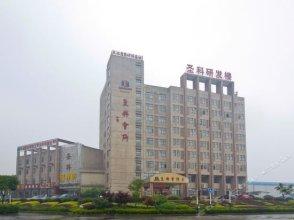 Shengke Huisuo Hotel - Hefei