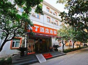 Pod Inn Xi'an Bell Tower North Street