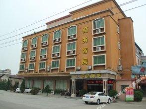 Lotus Business Hostel