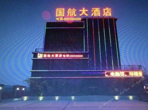 Xinhang Hotel