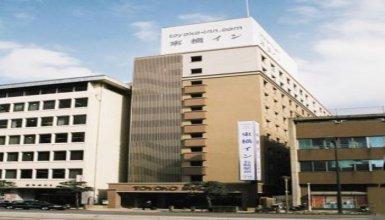 Toyoko Inn Nagasaki Ekimae