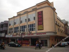 Zhongshan Nanliang Inn