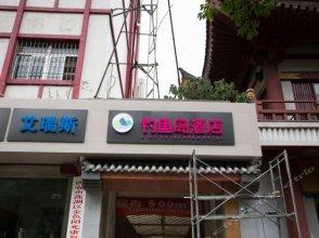Diao Yu Islands Hotel