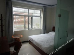 Yixinyuan Hotel