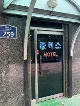 Plus Motel