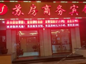 Sufang Business Hotel