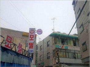 Love Bird Motel Dongdaemun