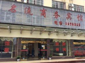 Mingliu Business Hotel