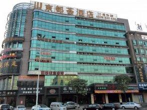 Jing Du Hui Hotel Liaobu