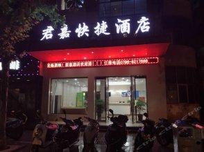 Junjia Business Hotel Shaoshan Branch