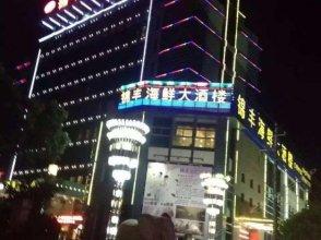 Jin Feng International Shanghai
