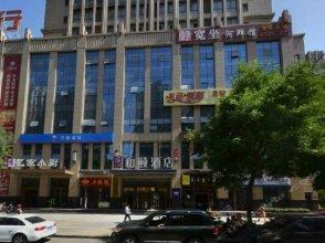 Yitel (Xi'an Municipal Government)