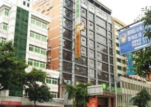 99 Inn Shenzhen Longgang Longcheng Square