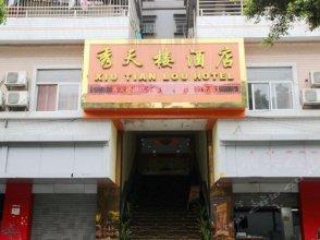 Xiutianlou Hotel