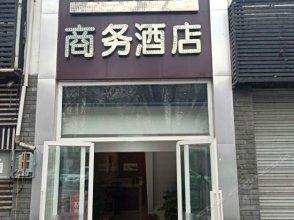 Wojia Business Hostel