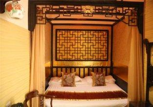 Siheju Courtyard Hotel