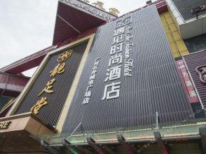 Meet The Fashion Hotel (Guangzhou Shijing City Plaza)