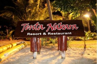 Tenta Nakara Resort and Restaurant