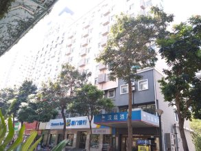 Hanting Hotel Xiamen Wenzao Metro Station