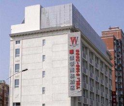 Washington Business Hotel Shanghai