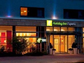 Holiday Inn Express Birmingham Star City