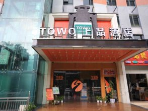 TOWO Topping Hotel (Shenzhen Airport Flagship)
