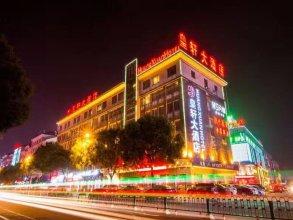 Yiwu Huang Xuan Hotel