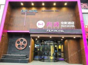 Zhengzhou Shengxi Hotel