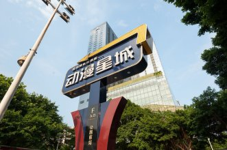 Yicheng Beijing Road Jiedeng Duhui