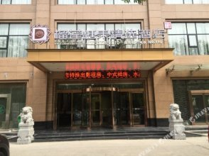 Candy Durian Hotel (Xi'an North Second Ring)