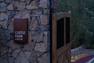 Castle Farmstay Hotel