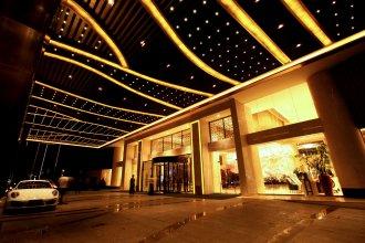 Chengdu Xanadu Hotel