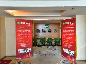 Jialong Hotel (Zhonglou)