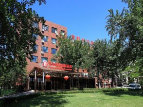 Greentree Inn Beijing Capital Airport New International Exhibition Subway Station Express Hotel