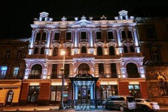 Grand Hotel Lviv Casino & Spa
