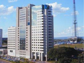 Brasil 21 Convention Suites (ex. Tryp Convention Brasil 21)