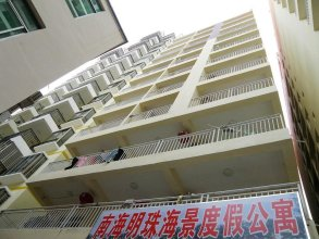 Nanhai Mingzhu Sea View Holiday Apartment