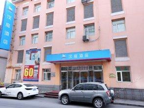 Hanting Express Zhong Shan Square (Shenyang Heping Street)