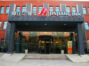 Jinjiang Inn Nanjing Train Station II
